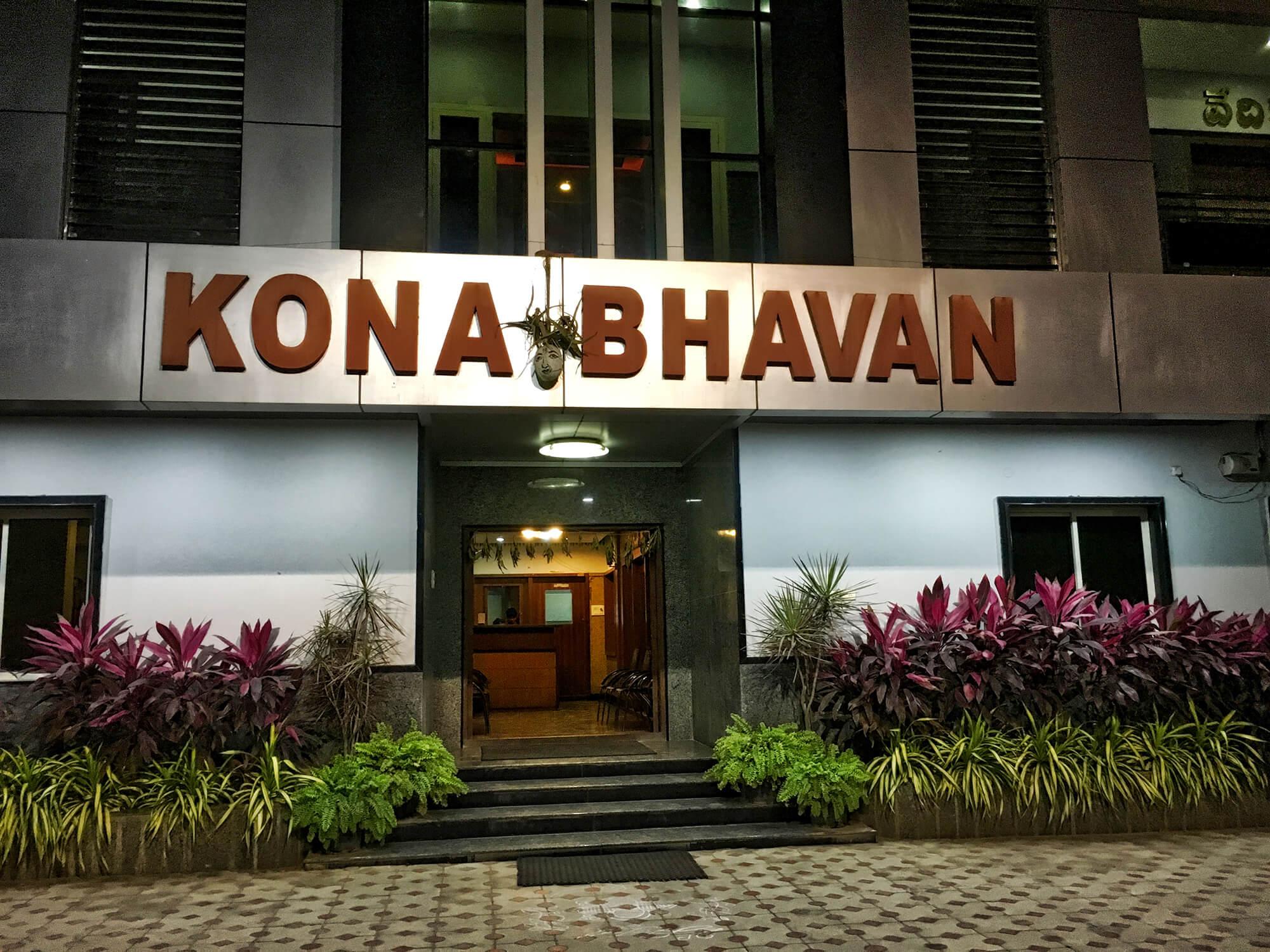 Kona Bhavan, Bapatla